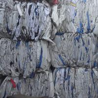 We recycle polypropylene builders bags